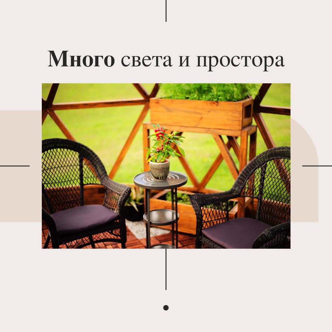 geokupolai_05_RU